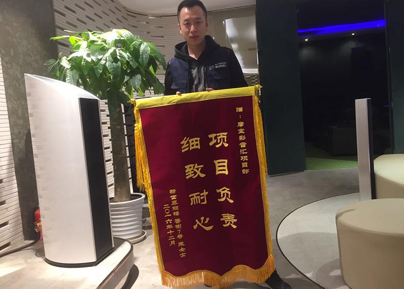 """""""碧水庄园29号-3李先生""""—设计专业,技术精湛"""