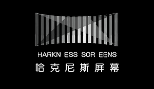 Harkness/哈克尼斯